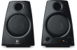 B-Grade Z130 2.0 Multimedia Speakers