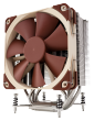 B-Grade NH-U12DX i4 High Performance Intel Xeon CPU Cooler